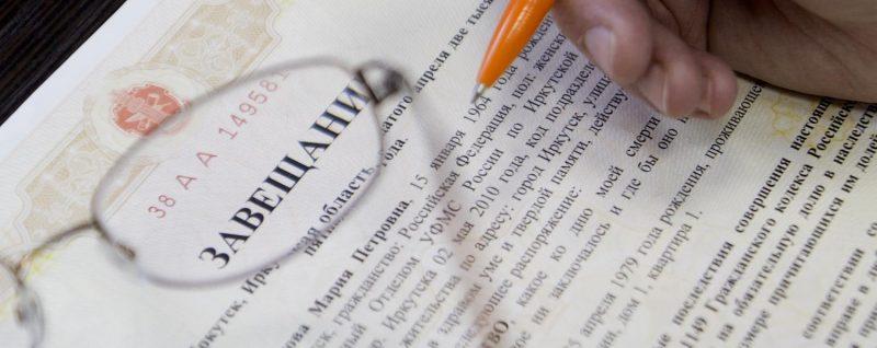 Совместное завещание не затрагивает доли обязательных наследников