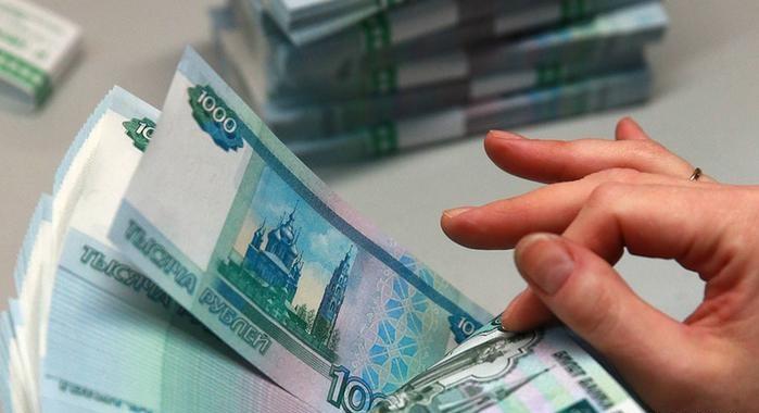 COVID-19: влияние пандемии на доходы россиян