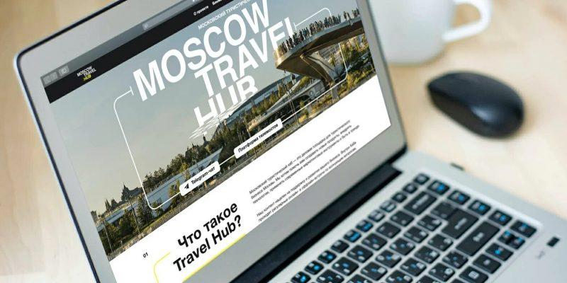 Наталья Сергунина рассказала, как может помочь турбизнесу столицы новая онлайн-площадка