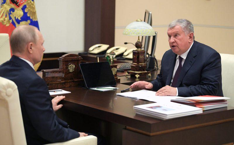 Игорь Сечин попросил у Владимира Путина поддержать «Роснефть»