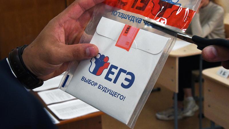 Ректор МГПУ Игорь Реморенко назвал верным решение о переносе ЕГЭ на более поздний срок