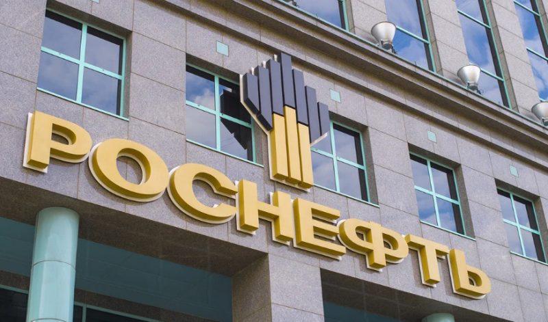 2020 год может стать переломным для «Роснефти» – Игорь Сечин