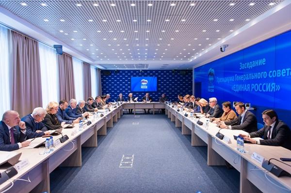 Президиум Генсовета Единой России  выдвинул от партии 9 кандидатов в губернаторы