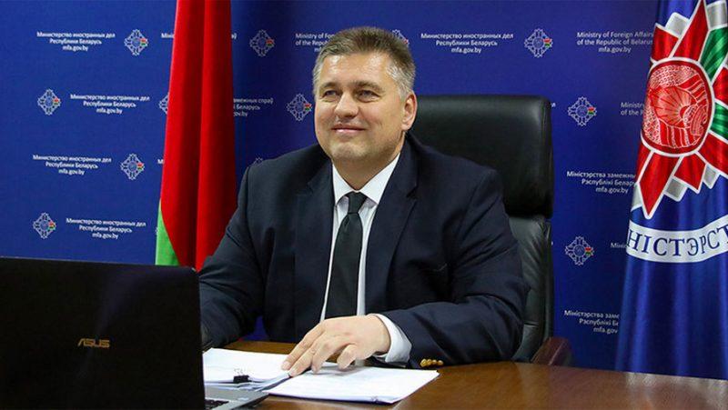 В Белоруссии впервые за 12 лет назначили посла в США