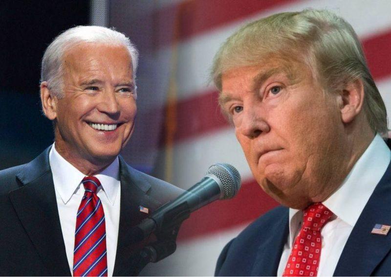 Байден определился с кандидатурой вице-президента США