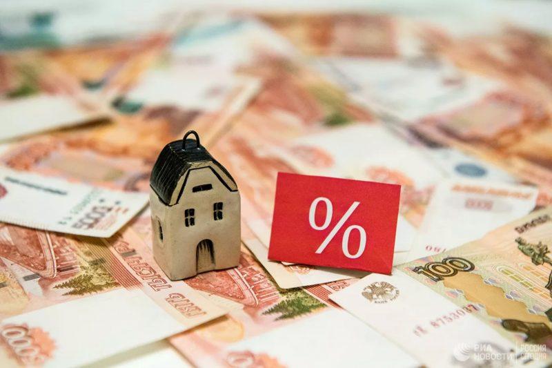 «А101» расширяет программу льготной ипотеки с ПАО «Совкоманк»