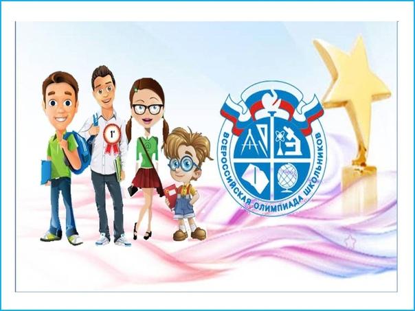 Школьный этап ВсОШ в столице проведут в дистанционном формате