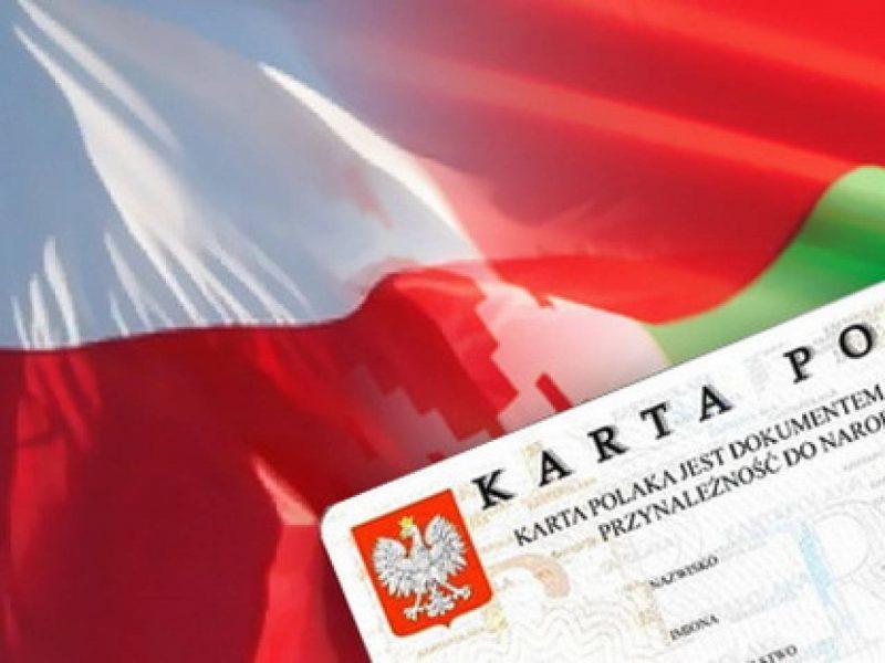 Потомкам поляков пообещали переезд в Польшу в упрощенном режиме