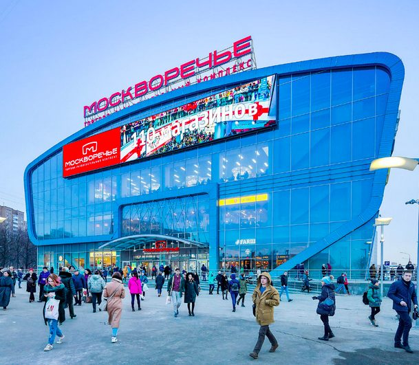 Президент ФПК «Гарант-Инвест» дал интервью Shopping Centers Russia
