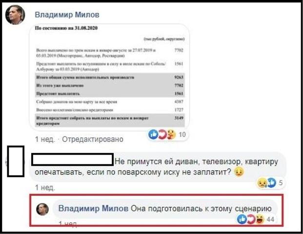novyj-risunok.png