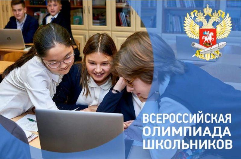 Иван Ященко: новые меры безопасности помогут повысить доверие к Всероссийской олимпиаде школьников