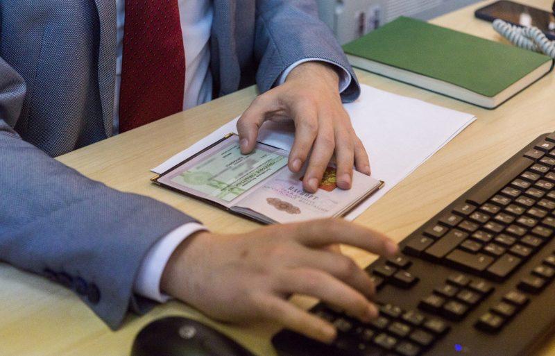 бюро кредитных займов