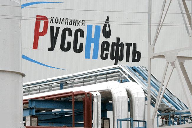 НК «РуссНефть» продолжает социально-экономическое сотрудничество с Правительством Югры
