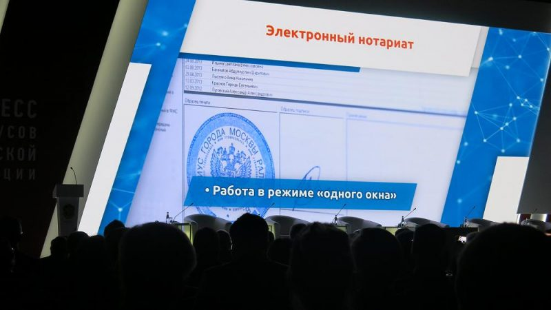 На круглом столе в «Деловой России» обсудили роль нотариата в корпоративной сфере