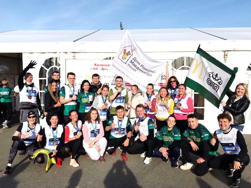 В поддержку «Дома Роналда Макдоналда», благодаря Казанскому марафону-2020 было собрано более 1,2 млн рублей