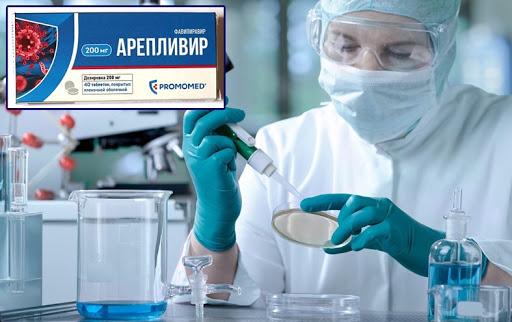 На ресурсе международного реестра ClinicalTrials.gov обнародован протокол клинических исследований препарата «Арепливир»