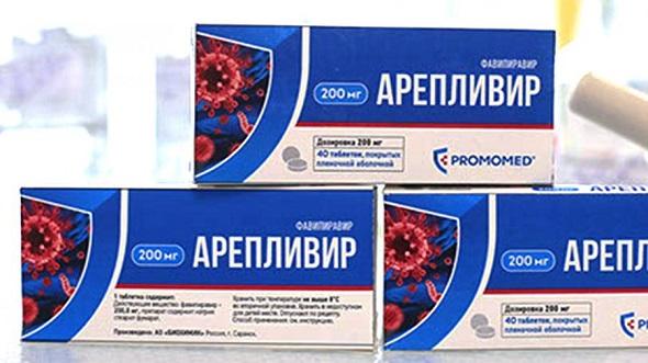 Предельная отпускная цена на препарат «Арепливир» согласована Федеральной антимонопольной службой