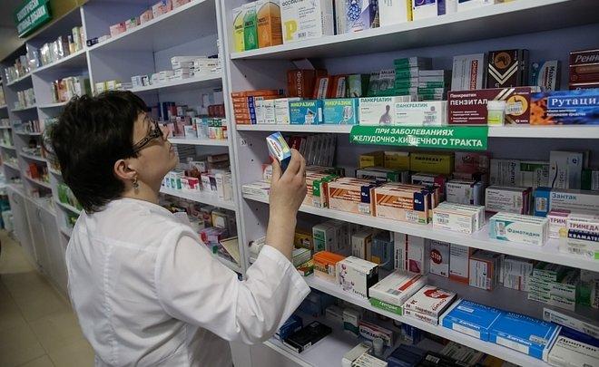 Причиной нехватки лекарств в аптеках не является маркировка