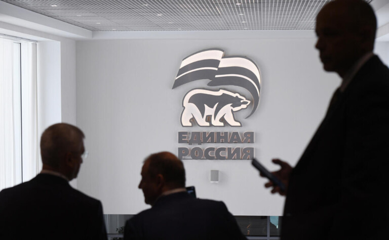 Полным ходом идет формирование списков «Единой России» в ГД РФ