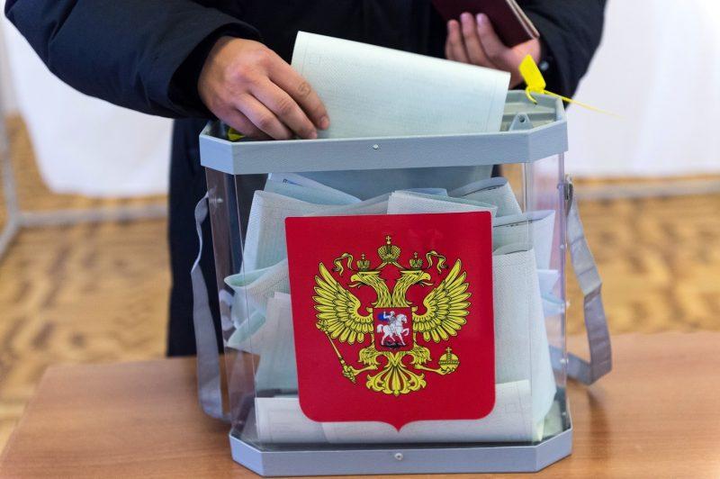 Зюганов, Жириновский, Миронов остаются
