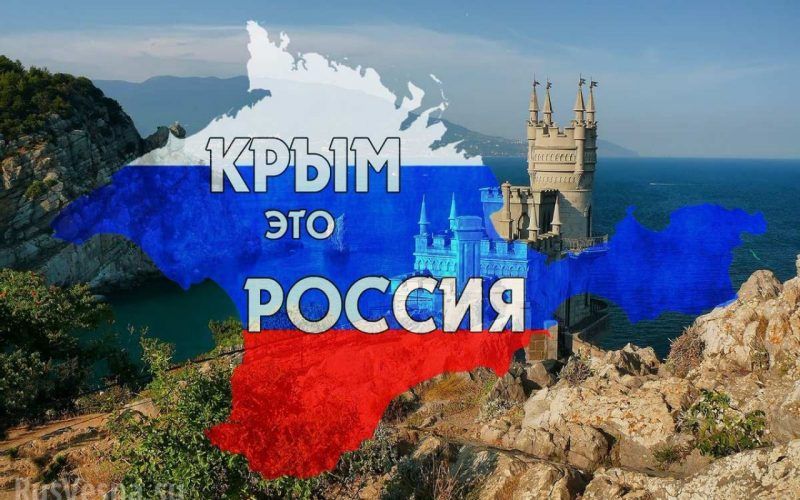 Украина недовольна строительством опреснителей в Крыму