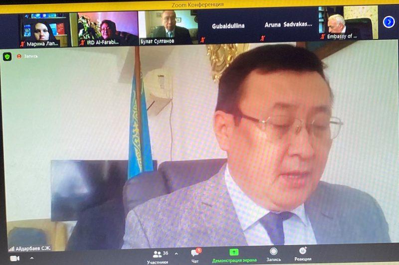 Участники конференции в Казахстане обсудили итоги деятельности Евразийского экономического союза