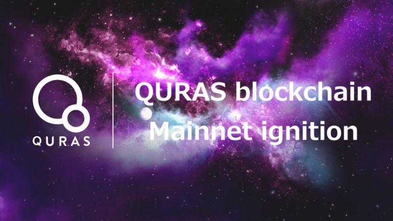 Защита конфиденциальности – основная задача блокчейн-проекта QURAS