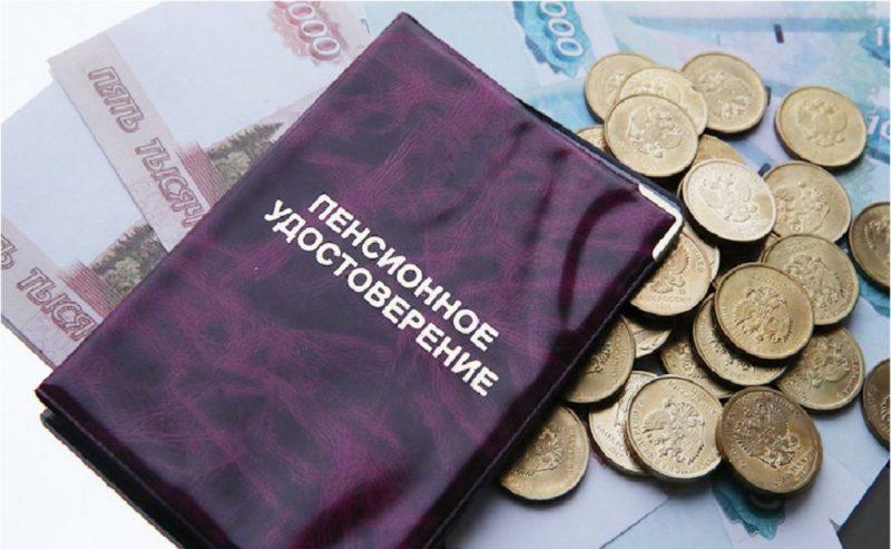 НПФ «Сафмар» установил, что родившиеся в високосный год накопили на пенсию больше остальных