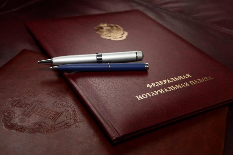 Изменятся сроки регистрации нотариально удостоверенных сделок