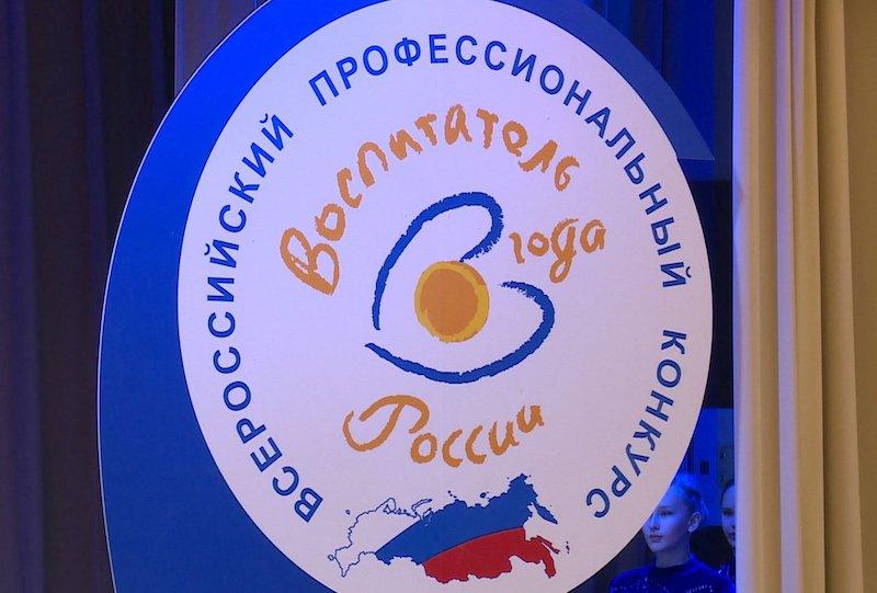 Андрей Зинин анонсировал проведение в столице профессионального конкурса для воспитателей