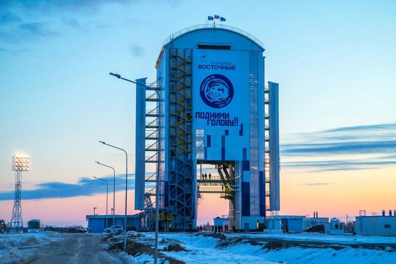 Космодром «Восточный»: Crocus Group выполнит контракт на 28 млрд рублей