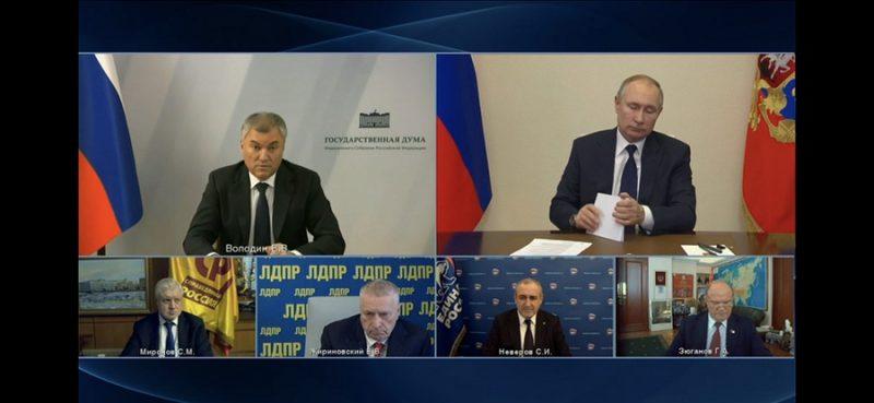 Михаил Романов: «Авторитет каждой партии должен служить защите суверенитета всего государства»