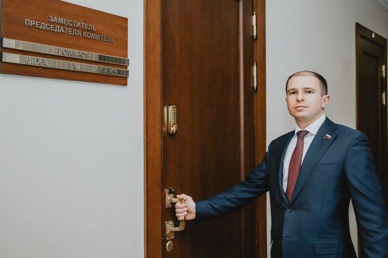 Михаил Романов обратился к Александру Бастрыкину с просьбой взять на личный контроль расследование обстоятельств падения 8-летнего мальчика со скалодрома в Санкт-Петербурге