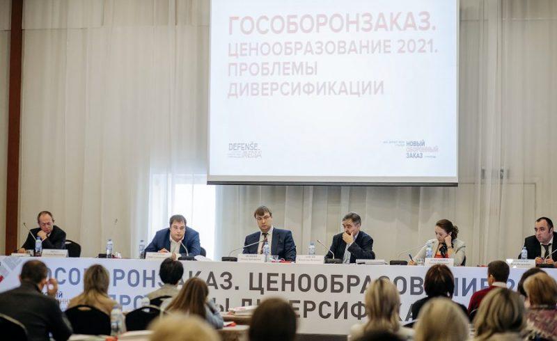 Промсвязьбанк в 2021 году начал работать с контрактами по ГОЗ Госкорпорации «Роскосмос»