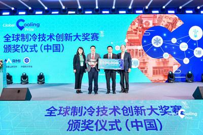 Ведущий производитель кондиционеров Gree назван лауреатом премии 2021 Global Cooling Prize