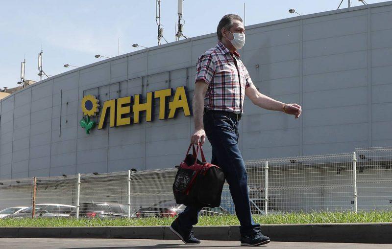 «Лента» станет владельцем сети супермаркетов «Билла Россия»