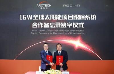 2021 SNEC丨Arctech начнет международные поставки солнечного трекера 1GW