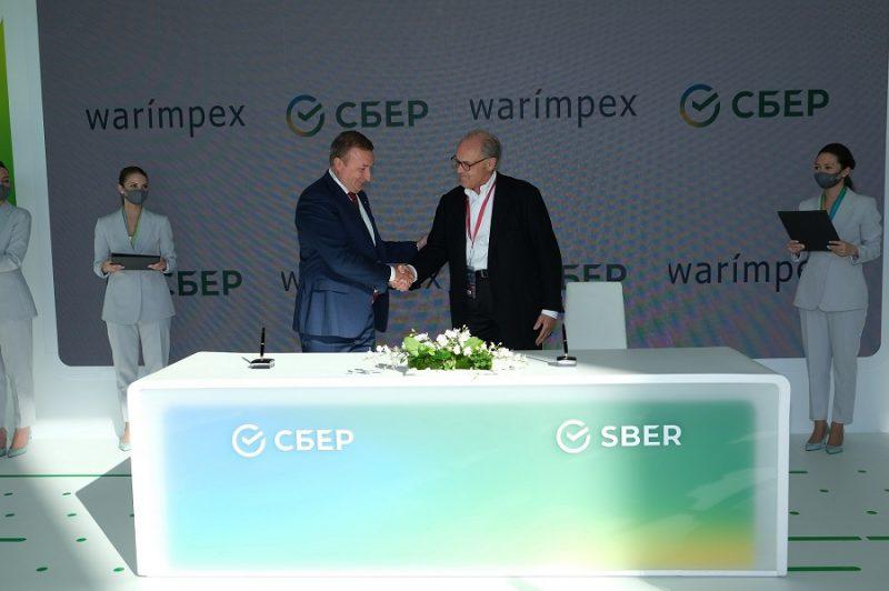 В рамках в ESG-повестки совместны проекты реализуют Warimpex Finanz-und Beteiligungs AG и ПАО «Сбербанк»