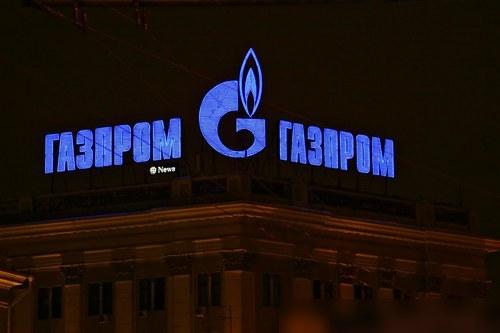 Глава OMV: Украине надо сделать привлекательное предложение «Газпрому»