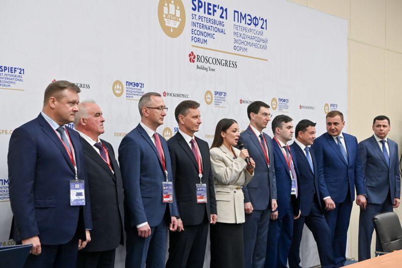 ПМЭФ-2021: в Подмосковье построят научно-производственный фармкомплекс