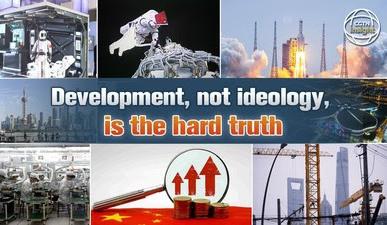 CGTN: Нужно стремиться к развитию, а не требовать следовать идеалам — вот суровая правда