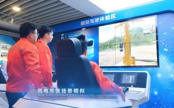 Китайская система виртуальных тренажеров готовит специалистов ветроэнергетических проектов
