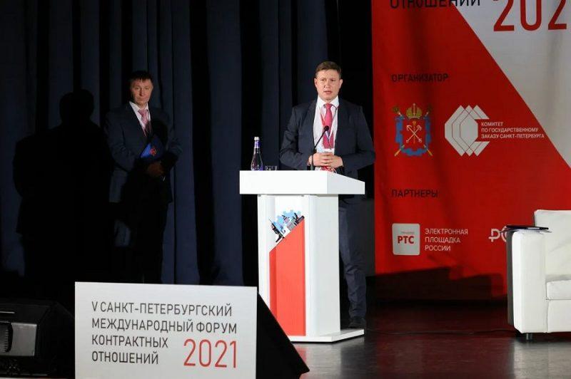 В первый день V Санкт-Петербургского международного форума контрактных отношений обсудили детали «оптимизационного» законопроекта
