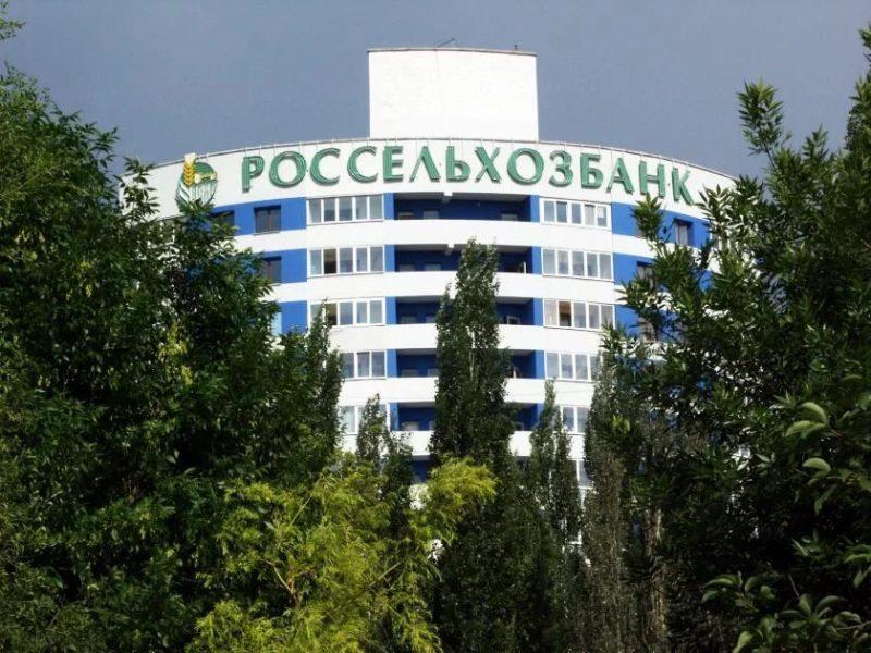 Ростовский филиал РСХБ на 23% увеличил финансирование крупного бизнеса