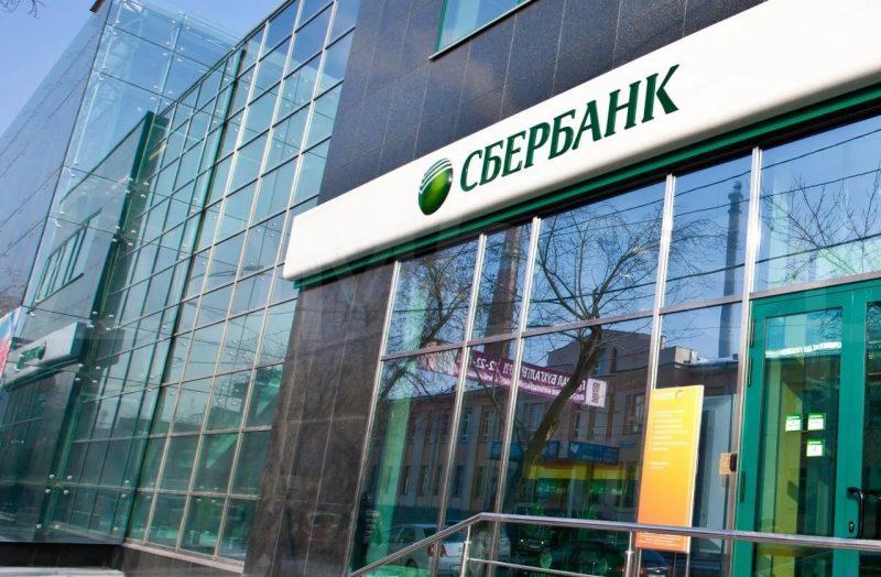 Сбербанк выступил генеральным партнером «Донской сборки»