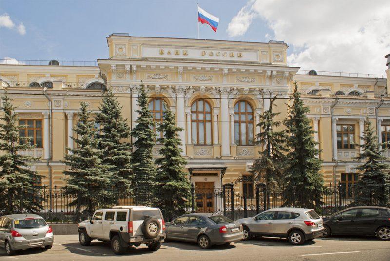ЦБ России стал владельцем банка «Открытие»