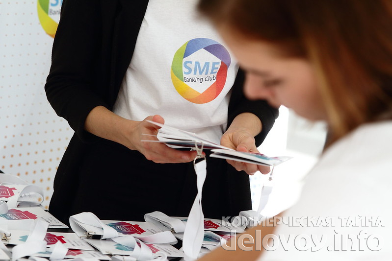 В Алматы пройдет конференция Central Asia SME Banking Club Conference 2019