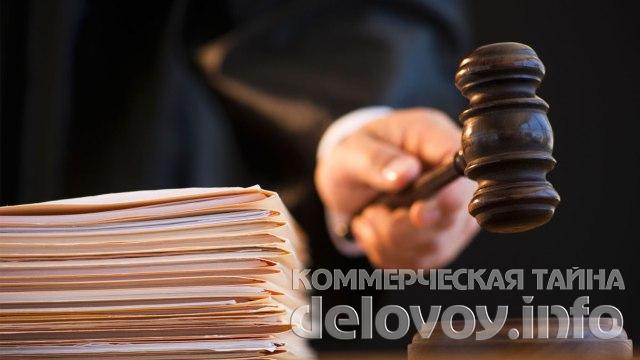Продолжаются суды по делу украинского магната Якова Грибова