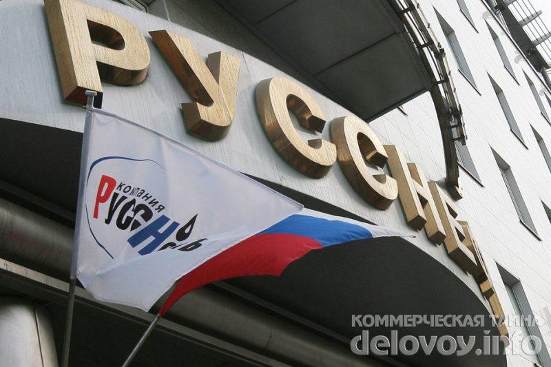 Запасы нефти компании «РуссНефть» (ПФГ «САФМАР» Михаила Гуцериева) в 2019 году увеличились на 15 млн тонн