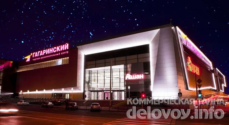 Зимние распродажи в ТРЦ «Гагаринский»: время делать покупки